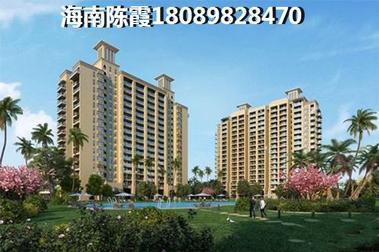 万宁石梅湾养老区房价多少钱一平米