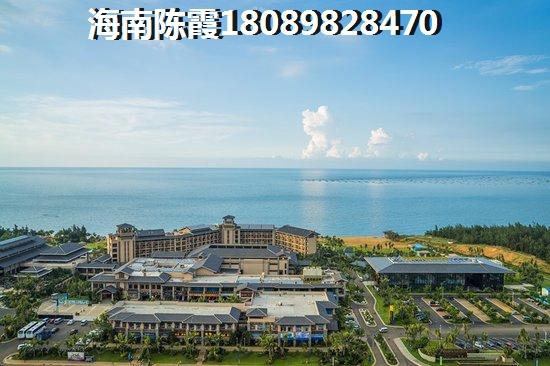 绿中海购房如何贷款?
