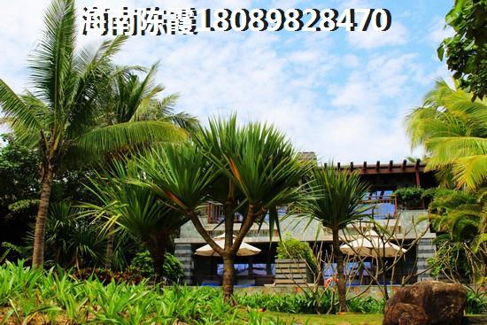 万宁石梅湾公寓