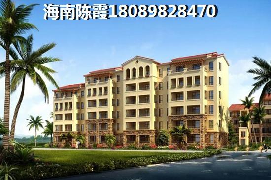 海南兴隆房地产价值不容置疑