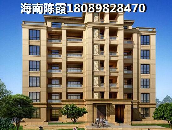 海南万宁石梅湾房价2021只高不低